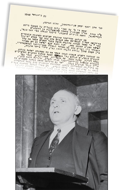 A photo of a letter above and a photo of a man speaking in front of a podium below