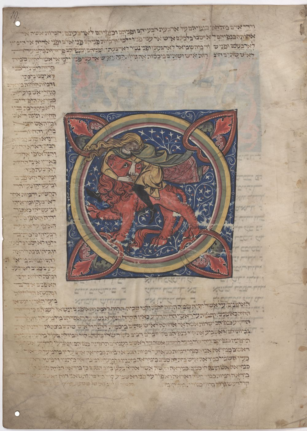 Manuscript page from a medieval Jewish text with an image of Samson wrestling a lion.