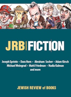 JRB | Fiction