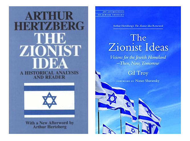 Two book jackets, each picturing Israeli flags.