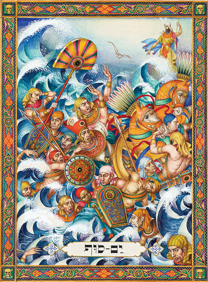 Colorful artwork depicting soldiers with weapons and horses in a swirling blue sea