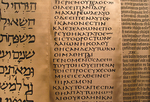 Lines of Hebrew script opposite their Greek translation