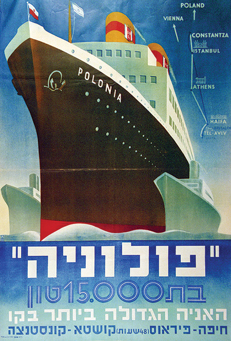 Color poster of an illustrated ship