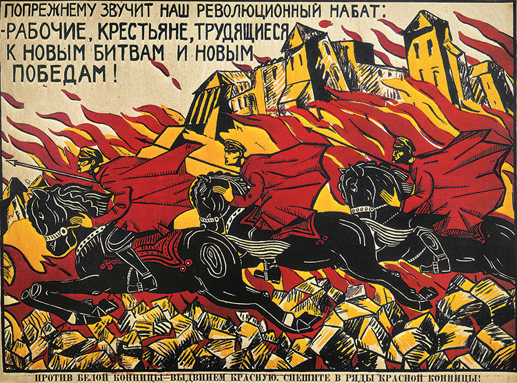 An illustrated Russian poster of soldiers riding on black horses with red capes