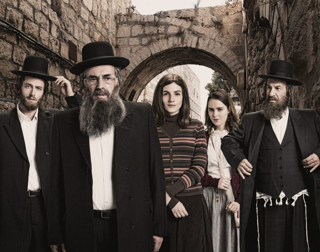 Cast photograph of the Shtisel television show depicts a haredi Jewish family dressed in traditional garb.