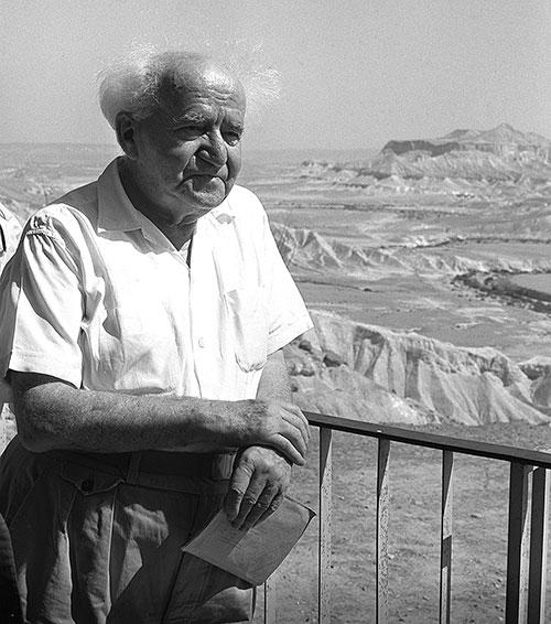 David Ben-Gurion on a balcony overlooking the Zin valley, Sde Boker, October 1968.