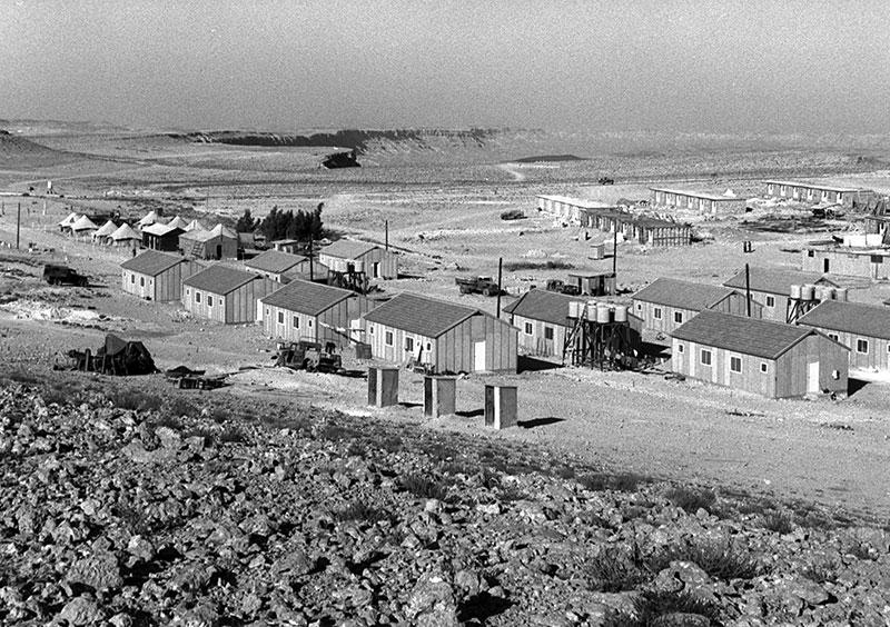 Rows of buildings in Mitzpe Ramon in the Negev, ca. 1957.