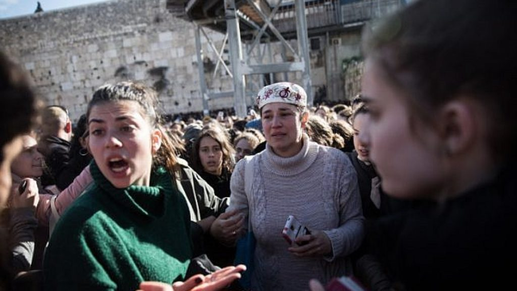 Ungoverning the Western Wall