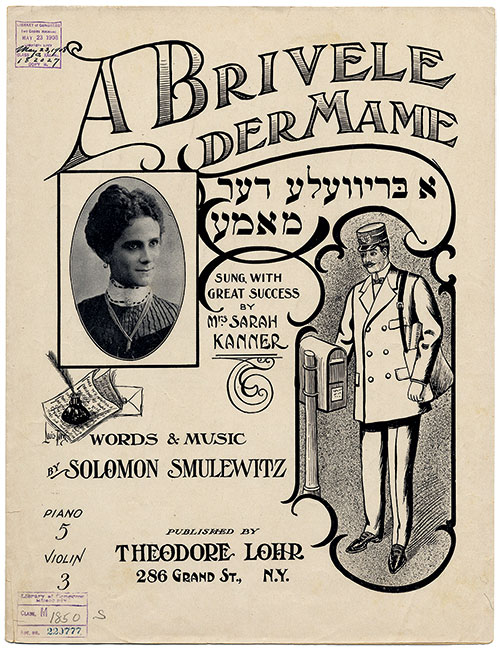 "The cover of the music score for ""A brivele der mame,"" 1907. (Courtesy of the Library of Congress Music Division.)"