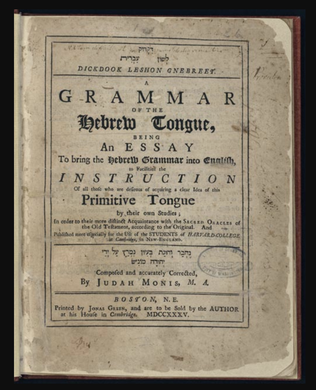 """Image shows a book's title page for """"Dickdoon Leshon Gnebreet: A Grammar of the Hebrew Tongue"""" by Judah Monis."""
