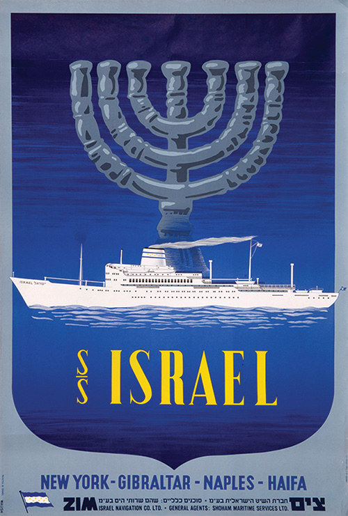 Advertising poster designed by Otte Wallisch and issued by the shipping company ZIM, Tel Aviv, ca. 1956.