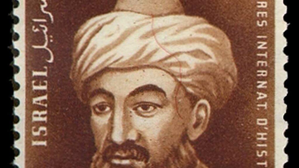 Maimonides and Medinat Yisrael