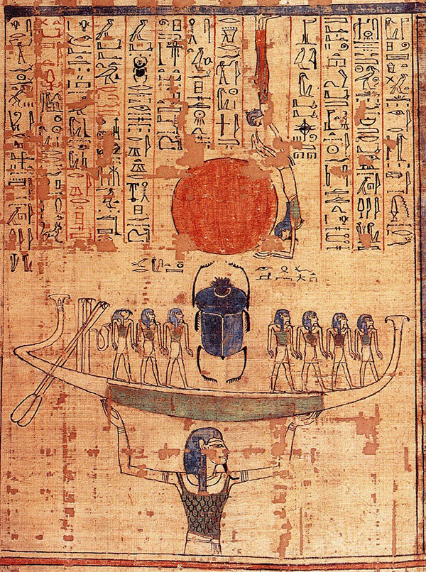 Nun, god of the waters of chaos, lifts the barque of the sun god Ra into the sky at the beginning of time, c. 1050 BCE. (Wikimedia Commons.)