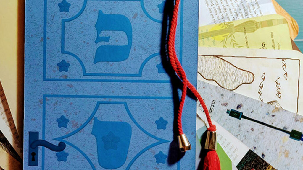 The Play's the Thing: A Revolutionary New Haggadah
