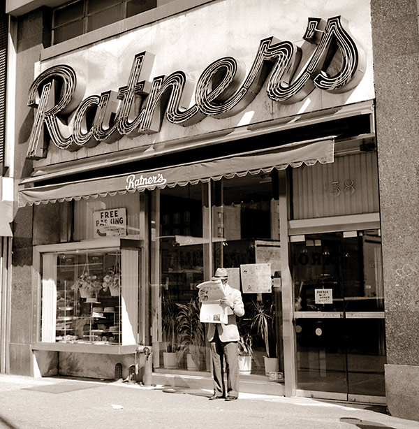Ratner's Dairy Restaurant on Delancey Street, ca. 1980s. (Photo courtesy of Michael Macioce.)