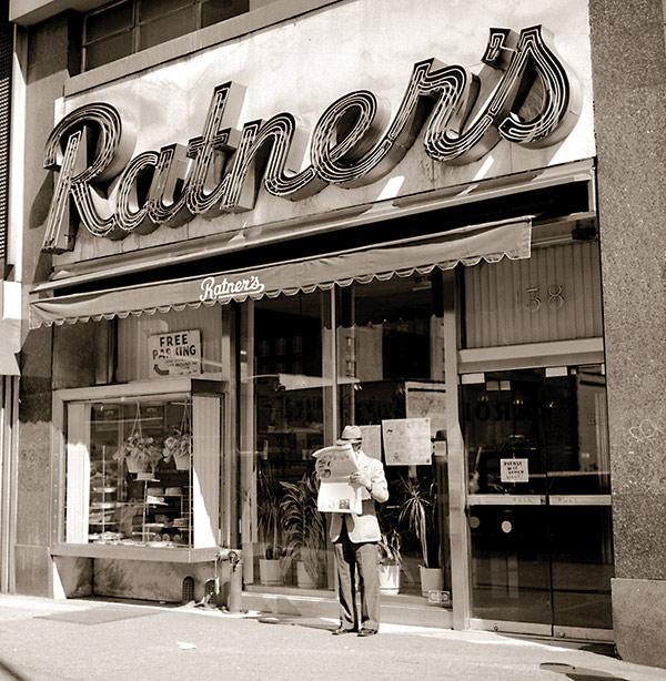 Ratner's Dairy Restaurant on Delancey Street, ca. 1980s. (Photo courtesy of Michael Macioce.)