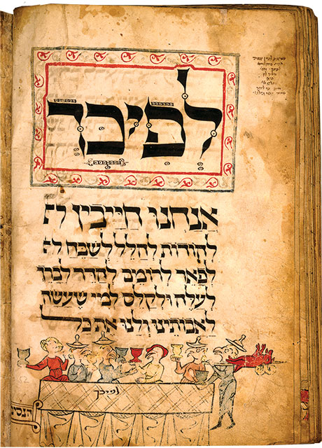 The restored Passover sacrifice as depicted in the Birds' Head Haggadah, 14th-century Germany. (Courtesy of the Israel Museum, Jerusalem and Wikimedia.)