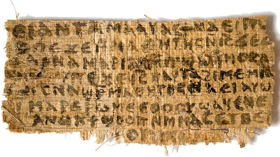 The Gospel of Jesus's Wife, recto. (Courtesy of Wikimedia.)