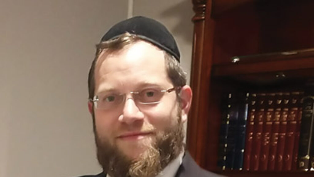 A Maimonides in Monsey